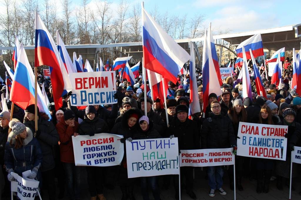 картинки патриоты россии своими руками