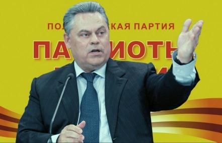 готовят узбекистане патриоты россии лидер масштаб карты, что